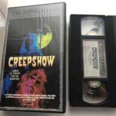 Cine: CREEPSHOW STEPHEN KING FILM COLLECTION - VHS KREATEN. Lote 269716368