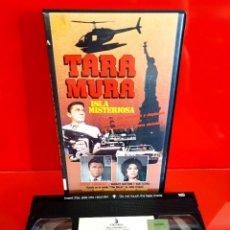 Cine: TARA MURA - ISLA MISTERIOSA. Lote 269982823