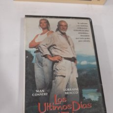 Cine: VHS 857 LOS ÚLTIMOS DÍAS DEL EDÉN- VHS SEGUNDA MANO. Lote 270579883
