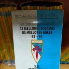 Cine: SD COMPOSTELA..VHS..MELLORES XOGADAS. Lote 270956838