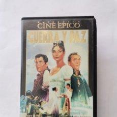 Cine: GUERRA Y PAZ VHS ESTUCHE CON 2 CINTAS KING VIDOR HENRY FONDA AUDREY HEPBURN MEL FERRER. Lote 275870768