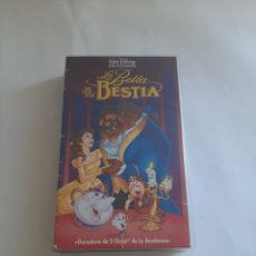 Cine: LA BELLA Y LA BESTIA. Lote 277305593