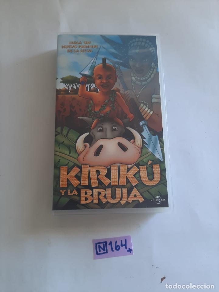 KIRIKU Y LA BRUJA (Cine - Películas - VHS)