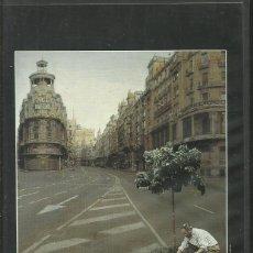 Cine: EL SOL DEL MEMBRILLO / VÍCTOR ERICE.. Lote 278965848