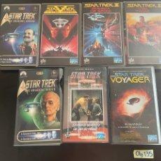 Cine: LOTE DE VHS STAR TREK. Lote 280879728