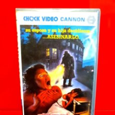 Cine: ENCRUCIJADA DE HORROR (LA CASA DE TERCIOPELO) (1971) - MICHAEL COUGH, SHARON GURNEY. Lote 287370773