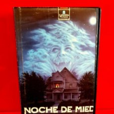 Cine: NOCHE DE MIEDO (1985) - TOM HOLLAND, CHRIS SARANDON, RODDY MCDOWALL - 1ª EDICIÓN. Lote 287394588