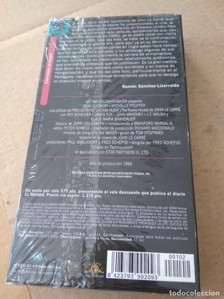 Cine: PELICULA VHS ~ LA CASA RUSIA ~ , EL MUNDO , NUEVA CON PRECINTO ( AÑO 2000 ) , VER FOTOS - Foto 2 - 287785148