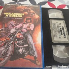 Cine: VHS - VIOLADORES A SUELDO - RAREZA. Lote 288179328