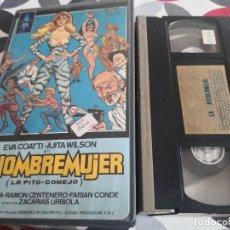 Cine: VHS - LA PITÓ CONEJO - LA PITOCONEJO - AJITA WILSON. Lote 288180863