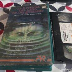 Cinema: ESPECIAL TERROR II - VHS - LA LEYENDA DEL LAGO DE LAS SOMBRAS 45. Lote 288201708