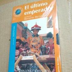 Cine: PELICULA VHS ~ EL ULTIMO EMPERADOR ~ , EL MUNDO , NUEVA CON PRECINTO ( AÑO 2000 ) , VER FOTOS. Lote 288323713