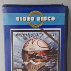 Cine: LOS GUERREROS DE LA FORMULA 1 (1981)(VHS) - USADO (PROCEDENTE DE VIDEOCLUB). Lote 288586333