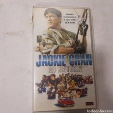Cine: VHS1382 MI HISTORIA -VHS SEGUNDA MANO. Lote 288605973