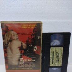 Cine: EL NACIMIENTO DEL CUARTO REICH - DRAMA NAZI - GUERRA - BERNARD AUBERT.VHS .IV REICH.. Lote 288688948