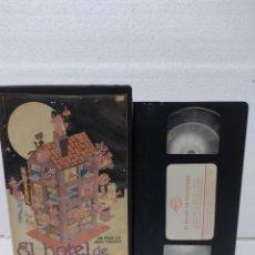 Cine: EL HOTEL DE LOS LIGUES-JESS FRANCO-CANDY COSTER-ROBERT FOSTER-LORNA GREE.VHS VIDEO CLUB. Lote 288689828