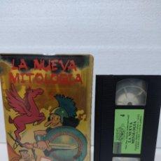 Cine: LA NUEVA MITOLOGIA 4 / DIBUJOS ANIMADOS VHS. Lote 288690498