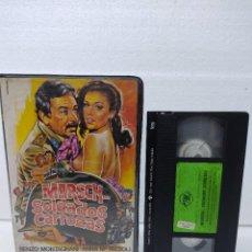 Cine: MARSCH, SOLDADOS CARROZAS- 1979- DIR: LUCIANO SALCE- VHS RENZO MONTAGNANI •VHS. Lote 288691038