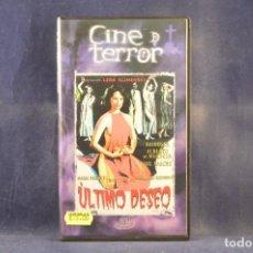Cine: ÚLTIMO DESEO - VHS. Lote 288716878
