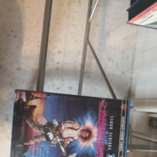 Cine: VHS - JOVENCITO FRANKENSTEIN- 112. Lote 289001888