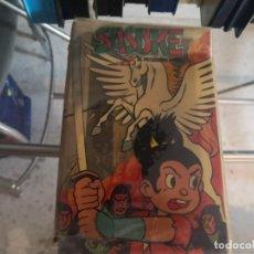 Cine: VHS - DIBUJOS .122. Lote 289002468