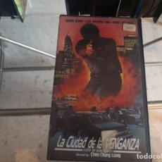 Cine: VHS - CIUADA VENGANZA -131. Lote 289002913