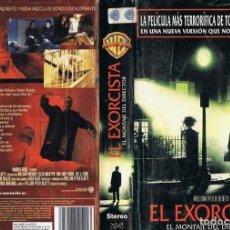 Cine: PACK EL EXORCISTA. EL EXORCISTA PARTE 2. CINE EN VHS. Lote 289026558