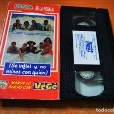 Cine: SE INFIEL Y NO MIRES CON QUIEN VHS PROMO PENTA PORTADA DE CARTON ANA BELEN CARMEN MAURA. Lote 289890303