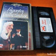 Cine: GIGANTES Y CABEZUDOS VHS 1996 ESPAÑA ZARZUELA GRABADO EN EL TEATRO CALDERON DE MADRID. Lote 289891098