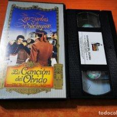 Cine: LA CANCION DEL OLVIDO VHS 1989 ESPAÑA ZARZUELA MARIA CUADRA JUAN LUIS GALLARDO LUCHY SOTO. Lote 289893568