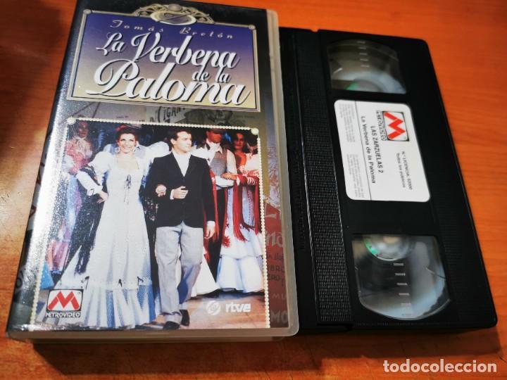 LA VERBENA DE LA PALOMA VHS 1996 ESPAÑA ZARZUELA TEATRO CALDERON MADRID JULIAN CARLOS MARIN (Cine - Películas - VHS)