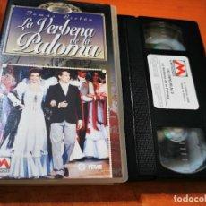 Cine: LA VERBENA DE LA PALOMA VHS 1996 ESPAÑA ZARZUELA TEATRO CALDERON MADRID JULIAN CARLOS MARIN. Lote 289894643
