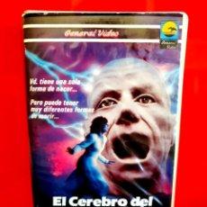 Cine: EL CEREBRO DEL AÑO 2000 (1984) - EXPERIMENTO MORTAL. Lote 289927593
