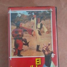 Cine: EL INVENCIBLE ARMOUR - ARTES MARCIALES - VHS. Lote 292374453