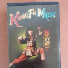 Cine: KUNG FU MAGIC - ARTES MARCIALES - VHS. Lote 292375728