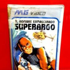 Cine: SUPERARGO, EL HOMBRE ENMASCARADO (19669 - SUPERARGO CONTRO DIABOLIKUS. Lote 293834903