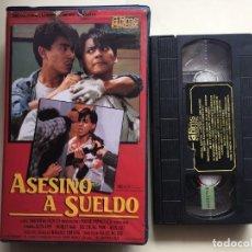 Cine: ASESINO A SUELDO - ARTES MARCIALES - VHS. Lote 293875303