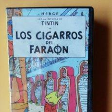 Cine: LOS CIGARROS DEL FARAÓN. LAS AVENTURAS DE TINTÍN - HERGÉ. Lote 295342448