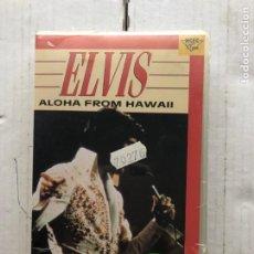 Cine: ELVIS PRESLEY ALOHA FROM HAWAII 25 GREATEST HITS LIVE CONCERT VHS NUEVO KREATEN PRECINTADO. Lote 297091158