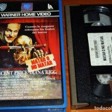 Cine: MATAR O NO MATAR. ESTE ES EL PROBLEMA - VINCENT PRICE - TERROR - WARNER EDICION VIDEOCLUB - VHS. Lote 297122908