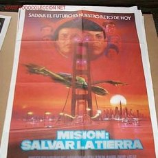 Cine: STAR TRECK MISION SALVAR LA TIERRA. Lote 179175172