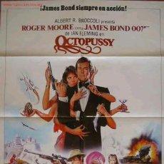 Cine: POSTER CINE : OCTOPUSSY - ORIGINAL 1983 . ROGER MOORE COMO JAMES BOND 007. DE IAN FLEMING. Lote 14438478