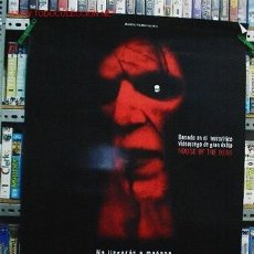 Cine: HOUSE OF THE DEAD. Lote 509333