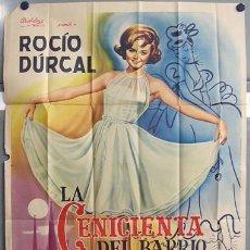 Cine: DP43 LA CHICA DEL TREBOL ROCIO DURCAL POSTER ORIGINAL 70X94 MEJICANO. Lote 11938937
