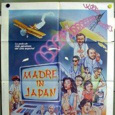 Cine: T00946 MADRE IN JAPAN FUTBOL RAFAEL GORDILLO FRANCISCO PERALES POSTER ORIGINAL 70X100 DEL ESTRENO. Lote 3999155