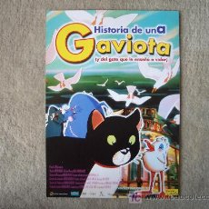 Cine: CARTEL DE LA PELICULA HISTORIA DE UNA GAVIOTA. Lote 22624359