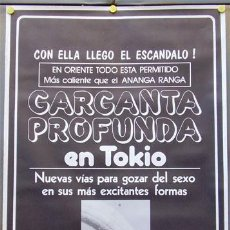 Cine: T01538 GARGANTA PROFUNDA EN TOKYO POSTER ORIGINAL 70X100 ESTRENO. Lote 4291366