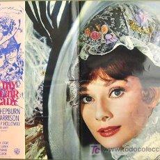 Cine: T01772 MY FAIR LADY AUDREY HEPBURN ESPECTACULAR SET COMPLETO DE 14 POSTERS ORIGINAL ITALIANO. Lote 19648047