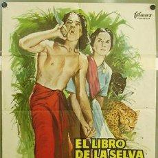 Cine: T02613 EL LIBRO DE LA SELVA SABU ALEXANDER ZOLTAN KORDA JANO POSTER ORIGINAL 70X100 ESPAÑOL R-65. Lote 7903455