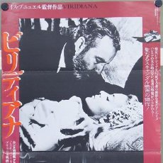 Cine: XY97D VIRIDIANA LUIS BUÑUEL FERNANDO REY SILVIA PINAL RARO POSTER ORIGINAL 51X72 JAPONES. Lote 17136788